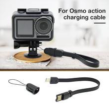 Зарядный кабель для DJI Osmo Action инновационный USB удлинитель адаптер для спортивной камеры Osmo Action Lanyard аксессуары кабель для передачи данных