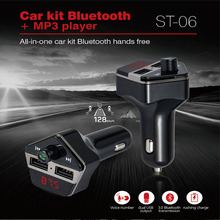 Wireless In-Car Bluetooth FM Transmitter USB Car Charger Radio Adapter Audio Receiver Stereo Music Modulator Car Kit Hands Free