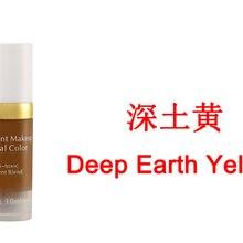 Глубоко под землей желтый импортированный вакуумный стерильные для ручного татуажа бровей чернила Перманентный макияж pigmen кисточка, 10 мл