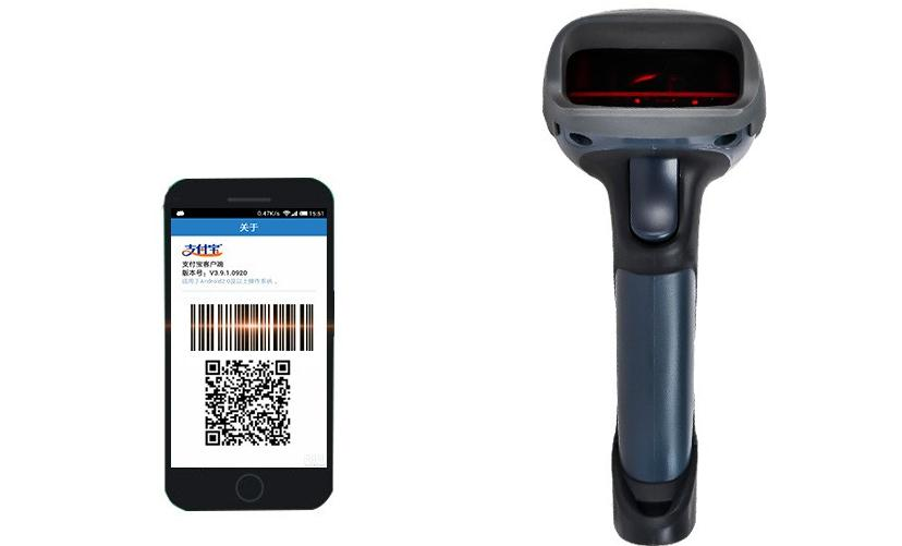 2D Wireless Handheld Barcode Scanner 280 scans/sec QR Code Barcode Reader for Mobile,Computer Screen Scanning