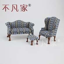 1/12 Miniature 3pcs sofa