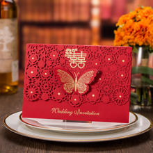 50 pieces Chinese Red Happiness Wedding Invitation Card, Laser cutting Style Gold Foiling Butterfly knot invitation card