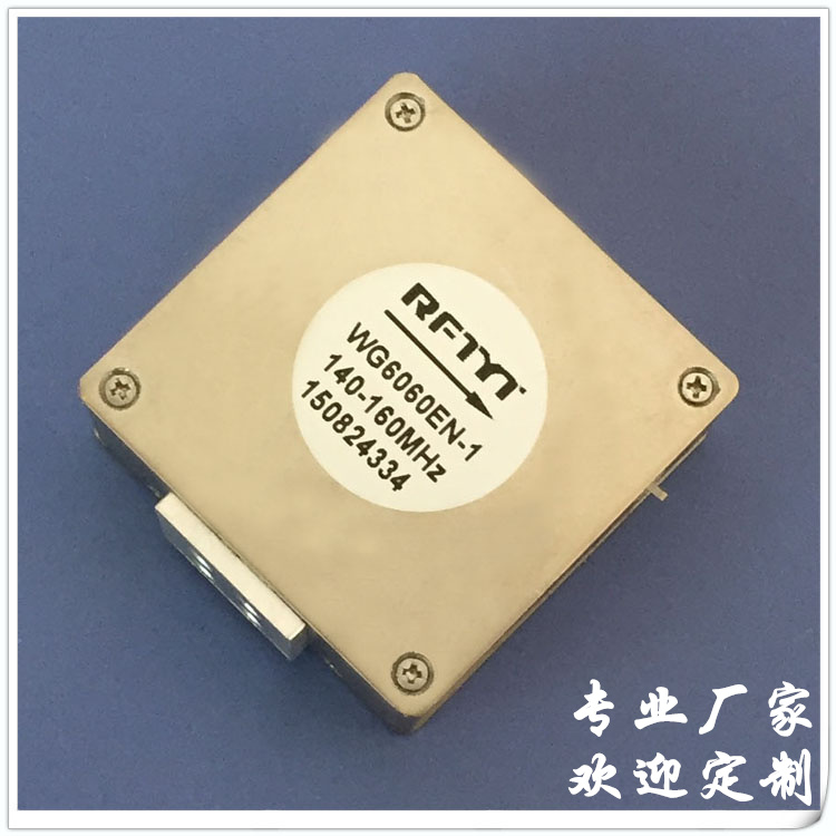 140-160MHz Low Frequency Isolator Circulator LC FM VHF Lumped Parameter 80-200MHz Segment