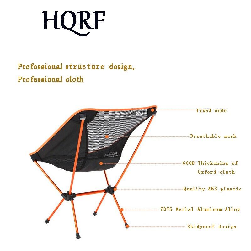 легкий складной стул
