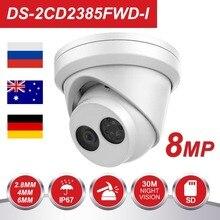 Оригинальный HIK 8MP IP Камера POE наружного видеонаблюдения с разрешением 4 K Камера s DS-2CD2385FWD-I с возможностью погружения на глубину до 30 м ИК Встроенный слот для карты SD и H.265