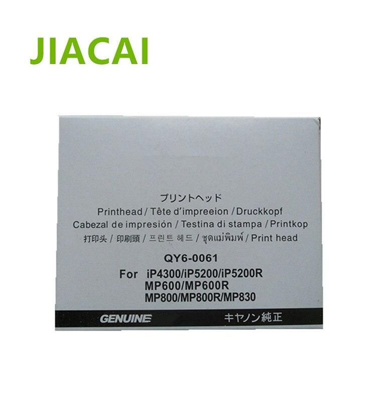 Подробнее о NEW QY6-0061 QY6-0061-000 Print Head Printhead for Canon iP4300 iP5200 iP5200R MP600R MP800 MP600 MP800R MP830 Printer new qy6 0061 qy6 0061 000 print head printhead for canon mp600r mp800 mp600 mp800r mp830 ip4300 ip5200 ip5200r printer