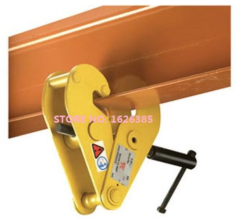 1Ton Steel rail beam clamp lifting electric chain block hoist I-beam steel wire rope hoist clamp part industrial grade