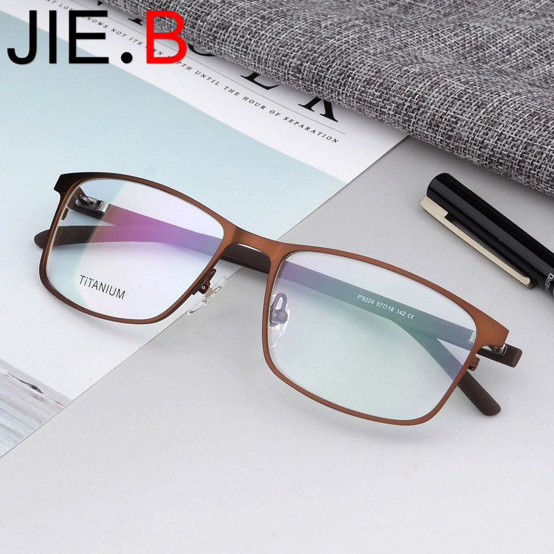 Business titanium full frame glasses new men 39 s glasses frame can be equipped with myopia glasses frame in Men 39 s Eyewear Frames from Apparel Accessories