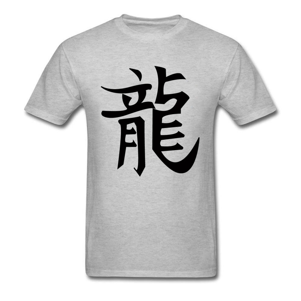Chinese Character Type T Shirt For Men Black China Dragon Symbol T
