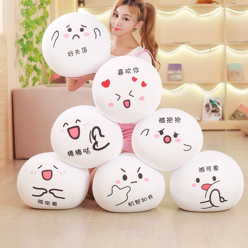 1Pc 20-40Cm Creative Soft Nanoparticle Facial Expression Cute Animation Face Word Character Emoticon Emoji Round Pillow Cushion ...