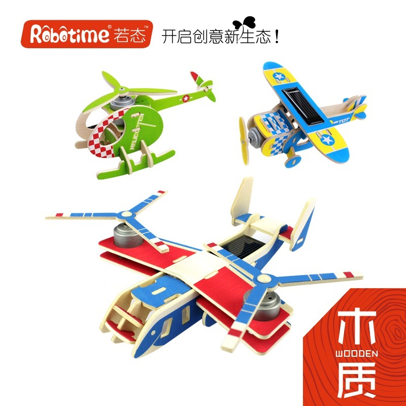 Robotime wooden 3D model DIY toy gift puzzle science technology mini dragonfly solar plane Helicopter jigsaw assemble game 1pc
