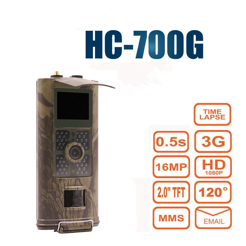 Night Vision Hunting Camera MMS Camera Trap SMS SMTP IR Infrared 3G Hunting Trail Camera HC700G 16MP with Wide Angel HC simcom 5360 module 3g modem bulk sms sending and receiving simcom 3g module support imei change