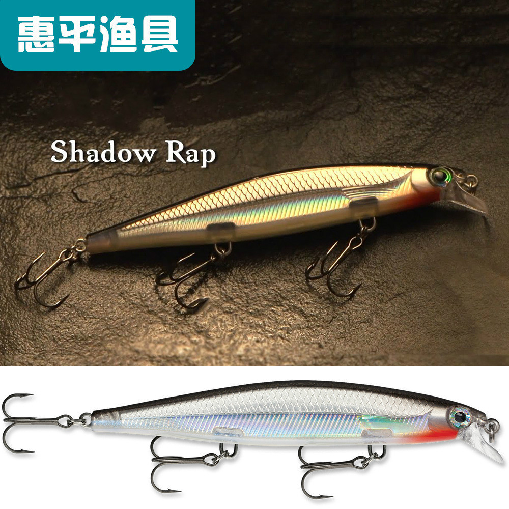 11cm 13g super weight system long casting New model fishing lures hard bait 2018 quality professional minnow