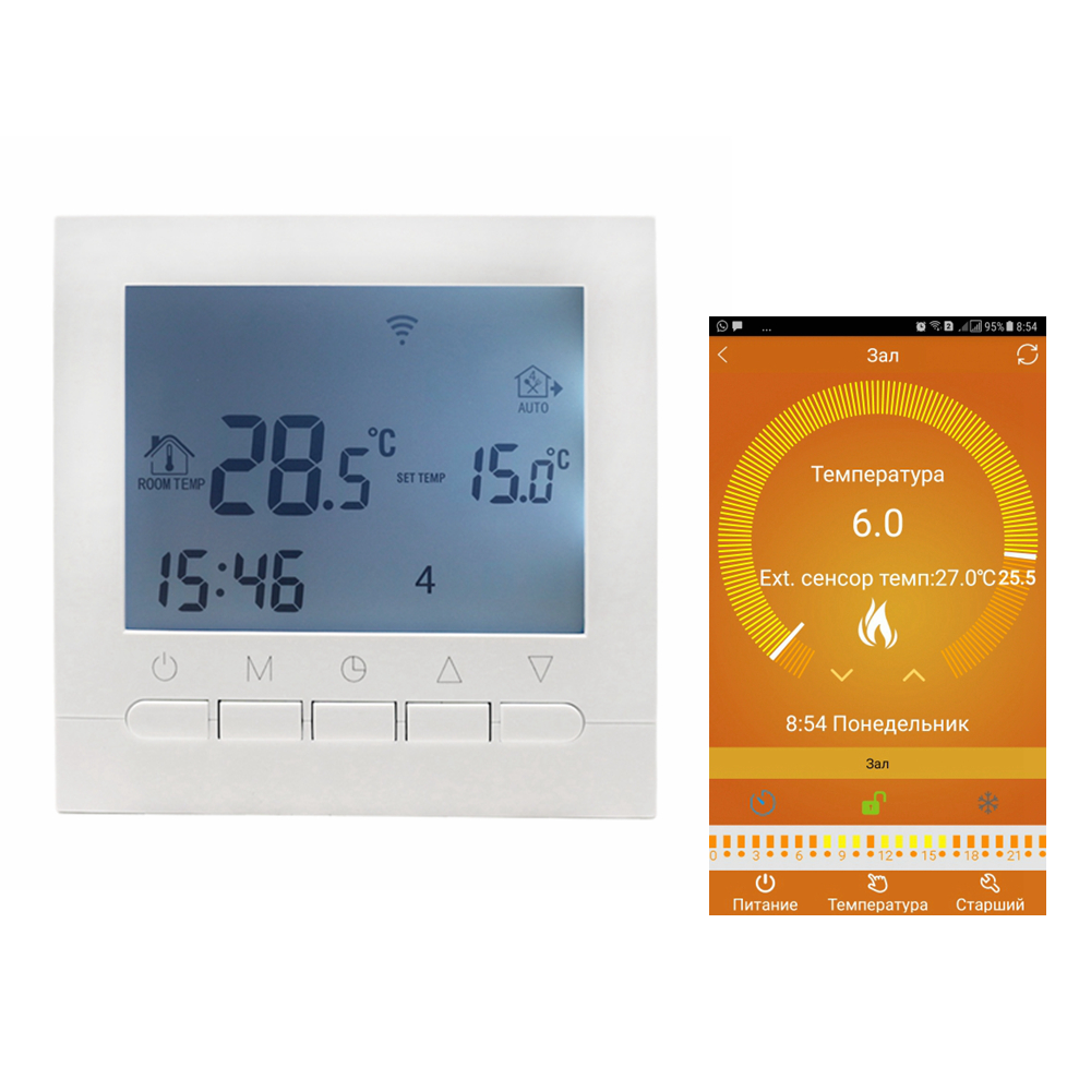 AC 230V 16A/3A WIFI Electric Water Heating Gas Boiler Thermostat Floor Heating Thermostat Regulator Temperature Controller