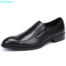 2019 Fashion Man Formal Shoes High Quality Breathable Genuine Leather Men Business Dress Loafers Oxford Wedding Shoes