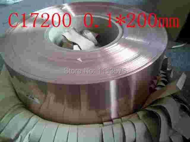 0.1X200mm,C17200 beryllium bronze with beryllium copper alloy thin Beryllium copper foil beryllium bronze sheet HRC45