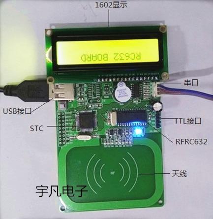 RFID RF Reader / Development Board RC632 (with 1602 Display)