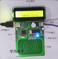 RFID RF reader / development board RC632 (with 1602 display)