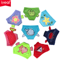 IYEAL New Swim Diaper Breathable Infant Swimsuit Baby Swimwear Girls Boys Kids Swimsuit Shorts Baby Bathing Suits 4pcs/lot
