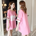 Новая Корейская версия летней куртки модный свободный для беременных с длинным разрезом футболка юбка для беременных