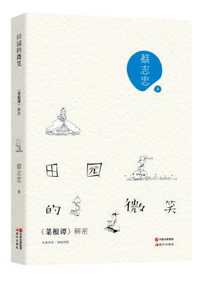 Rural smile: Secrets of Tending the Roots of Wisdom (Chinese Edition) dental overdenture inferior with 2 implants demo model study model