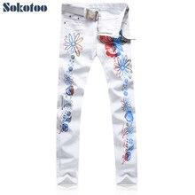 Sokotoo мужская мода тонкий цветные подсолнечник печати джинсы Вскользь белый стрейч джинсовые брюки Длинные брюки
