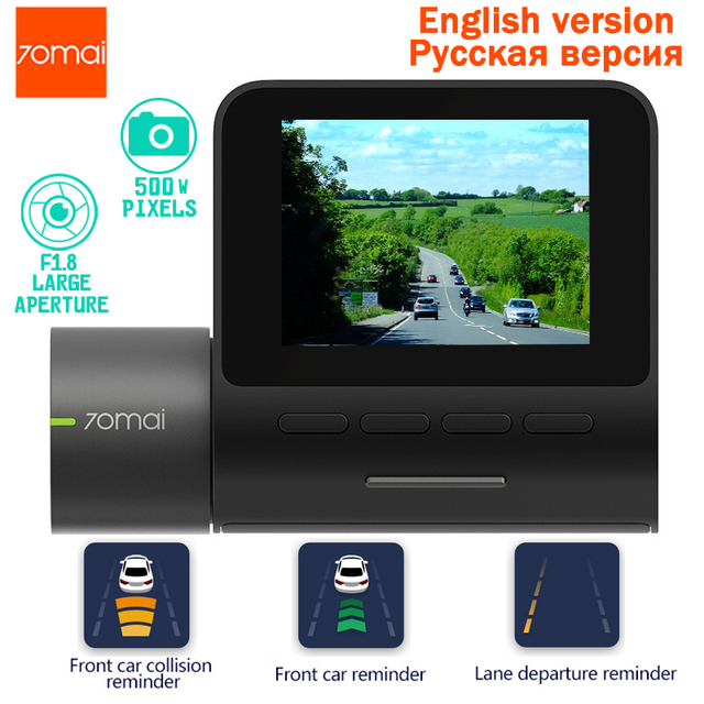 XiaoMi 70mai Dash Cam Pro 1994P HD Car DVR Video Recording 24H Parking Monitor 70 mai Dash Camera Night Vision GPS Car Camera Automobiles & Motorcycles Unisex 6ee592b94717cd7ccdf72f: English version|GPS English version|GPS Russian version|Russian version