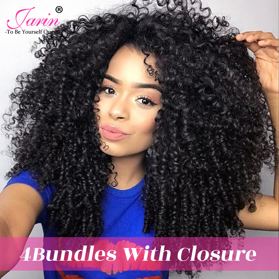 Jarin Hair Products Indian Human Hair Kinky Curly 4 Bundles with Closure Curly Hair weave With
