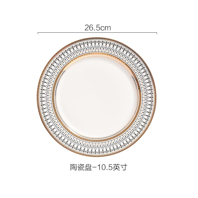 Ceramic -10.5 inches