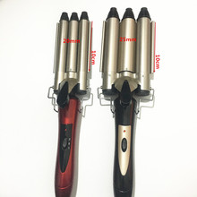 Fashion Three pipe joint Barrels Curling Iron
