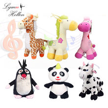 30cm soft appease stuffed dolls plush toy deer cow giraffe panda mole music box pull ring hanging bells puppets best gifts kids(China)