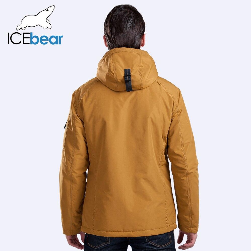 юомбер куртка женская купить в Китае