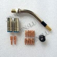 Binzel BW MB Стиль 25AK комплект 15 шт. в стиле «Лебединая шея» сопло держатель контактный наконечник 0,8 0,9 1,0 1,2 для Mig Mag сварочный фонарь расходные материалы