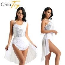 ChicTry נשים ספגטי רצועות פאייטים לירי שלב ריקוד תלבושות למבוגרים התעמלות בגד גוף בלט טוטו סדיר שמלת שיפון