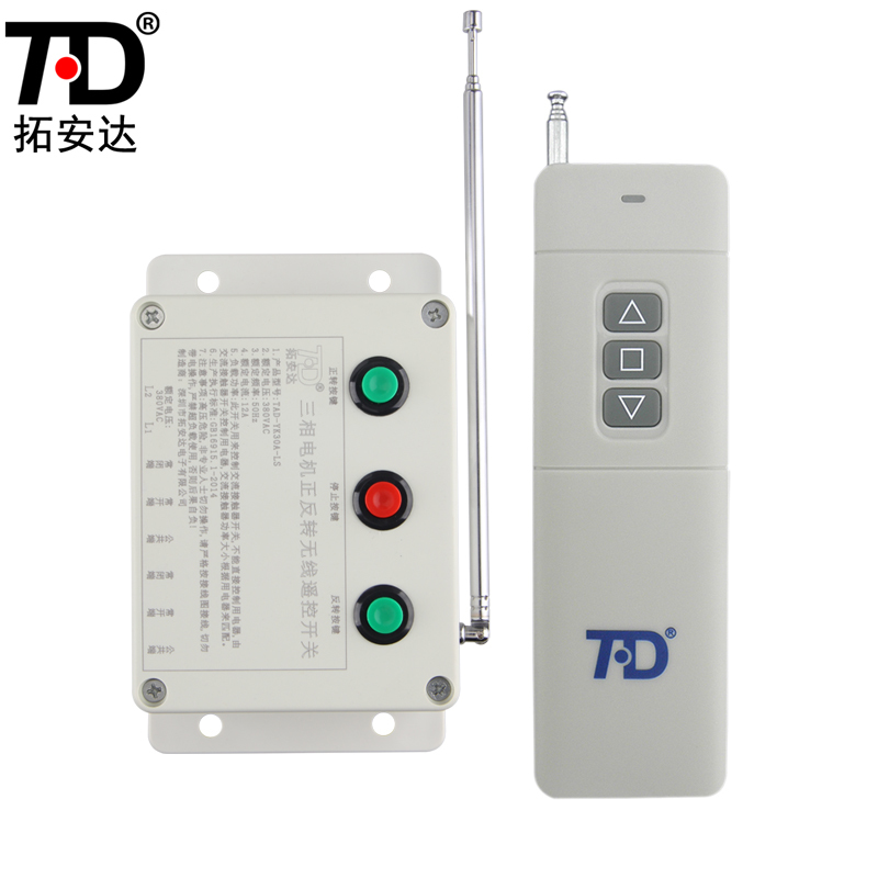 380V Remote Remote Switch Road Three-phase Machinery Correct Reversal Will Shed Roller Blind Machine Controller SWITCH 1pcs bs230b button switch is 380 v three phase retainer