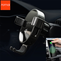 Original Xiaomi 70mai Qi Wireless Charger Car Phone Holder For iPhone X XR Samsung S10 Intelligent Sensor Mobile Phone Car Stand