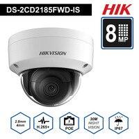 Hik DS-2CD2185FWD-IS 8MP открытый купол ip Камера H.265 обновляемых CCTV Камера с аудио и интерфейс сигнализации безопасности kamera