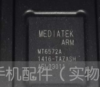 5 pçs/lote MT6572A-T MT6572A/T CPU