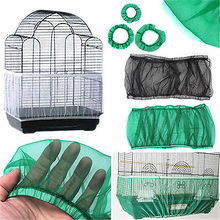2017 New Nylon Mesh Pet Bird Cage Seed Catcher Guard Cover Shell Skirt Decoration