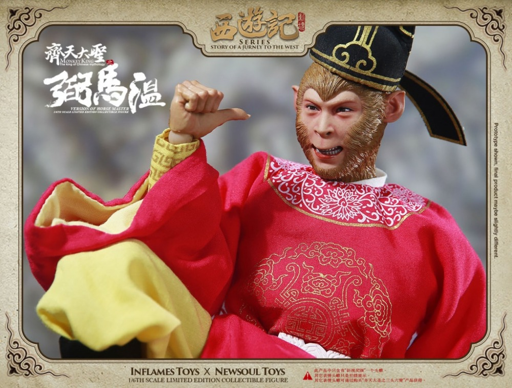 1 6 scale figure doll jurney to the west monkey king with 2 heads 12 action figures doll collectible figure model toy gift 1/6 scale figure doll China Journey to the West Monkey king Sun Wukong 12 Action figure doll Collectible model plastic toy