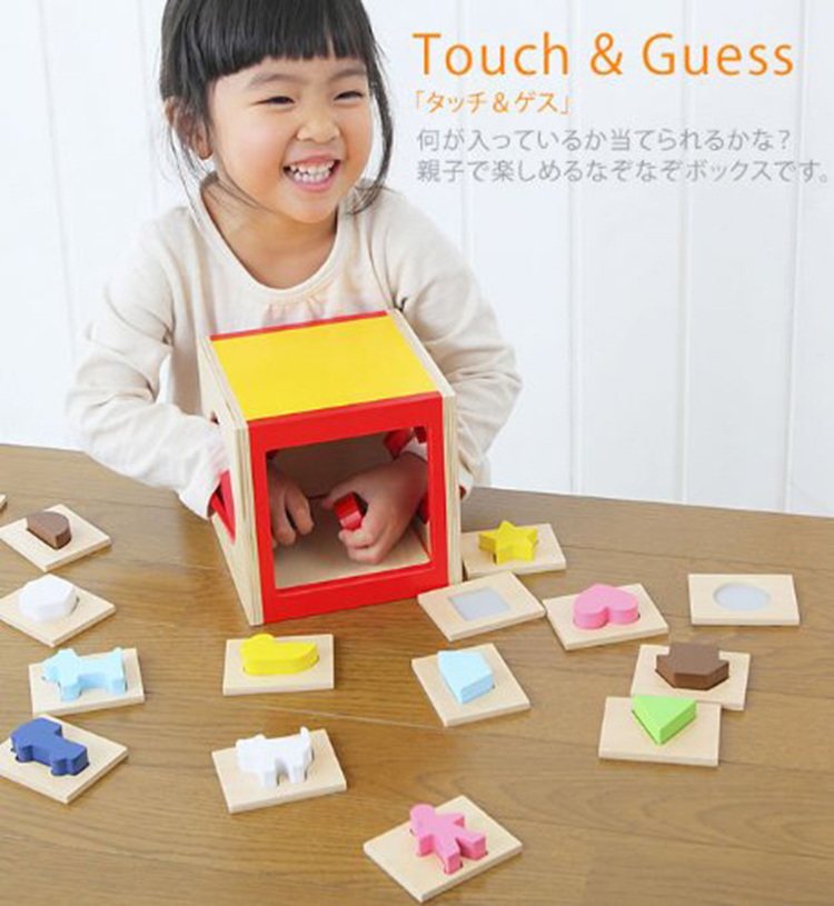 Candice guo wooden toy wood puzzle shape match game touch & guess square box educational kid christmas present birthday gift 1pc