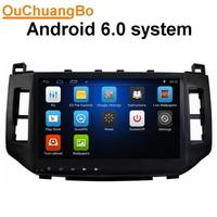 Ouchuangbo Car Audio Gps Radio Stereo Recorder For Baic Weiwang M20 With 1080P Video AUX Mp3
