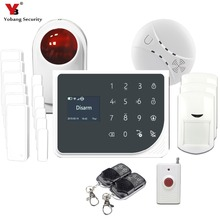 YoBang Security WiFi GSM Alarm System Wireless Wired Safe Home Alarm System Application Control Wireless Alarm