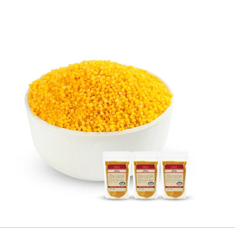 Yellow Rice Coloring Puerto Rico Yellow Rice Recipe - Free ...