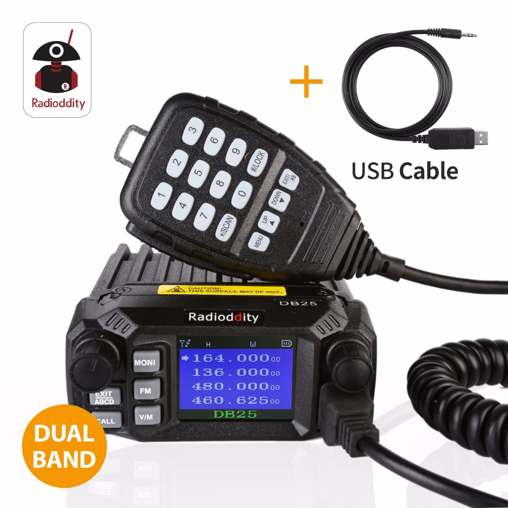 Radioddity DB25 Dual Band Quad-standby Mini Mobile Car Truck Radio VHF UHF 144/440 <font><b>MHz</b></font> 25W/10W Car Transceiver rogramming Cable image