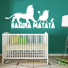 Modern Hakuna matata Wall Art Decal Stickers Pvc Material For Kids Rooms Decoration Accessories