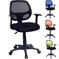 Factory direct saling New Ergonomic Mesh Computer Office Chair Desk Task Midback Task Black  CB10060