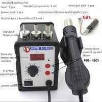 Trasporto libero 858d pistola ad aria calda smd rework saldatura stazione digital display heat gun saldatura saldatura di riparazione con tre ugelli