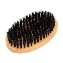 ELECOOL Beard Brush Comb Oval Shape Wood Handle Hair Care Styling Man Gentleman Bristle Brush Beard Template Grooming Tool