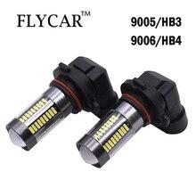 FLYCAR 2 шт Белый 9005 HB3 9006 HB4 светодиодный Автомобильная противотуманная фара 4014 66SMD фары лампа с объектив дневного света DRL DC 12 V 24 V